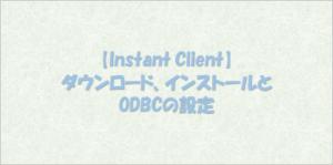 Oracle instant client1