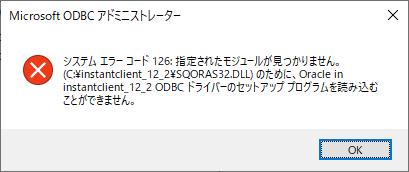 システムエラーコード126_1