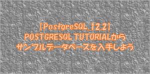 postgresql-tutorial-restore-title
