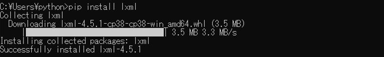 pip install lxml