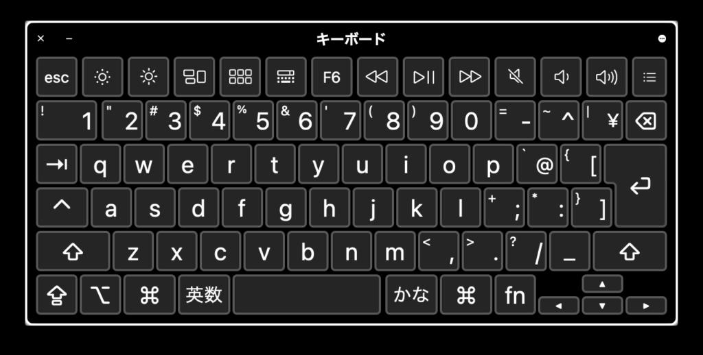Macbookキーボード 装飾キー