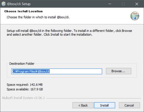Box Cli セットアップ Install