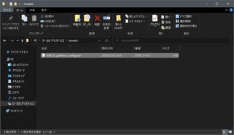 JSONファイルの格納