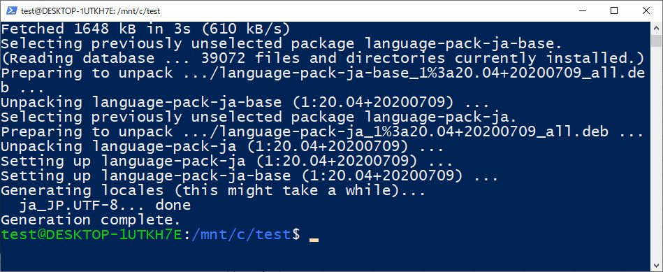 sudo apt install language-pack-ja