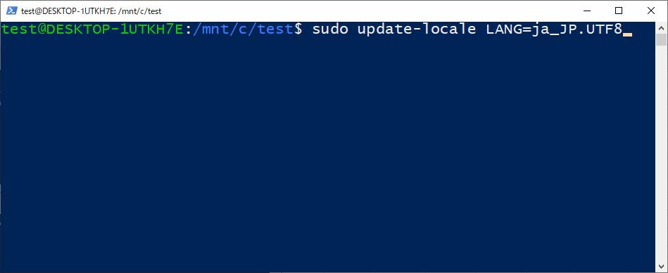 sudo update-locale LANG=ja_JP.UTF8 デフォルトロケールの変更