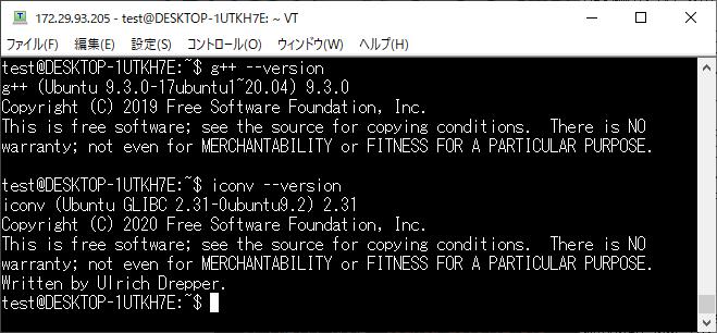 g++ version iconv version