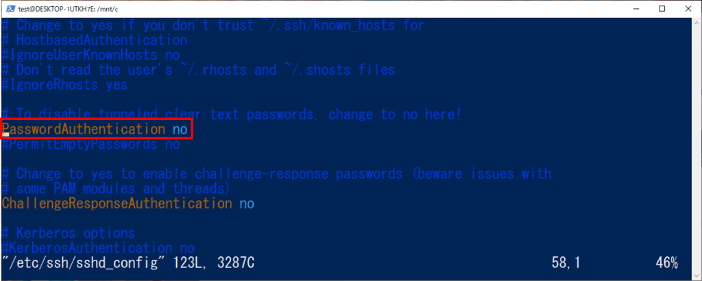 /etc/ssh/sshd_config パスワード認証 PasswordAuthentication no