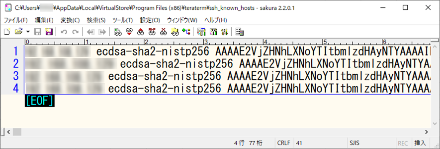 ssh_known_hosts 中身