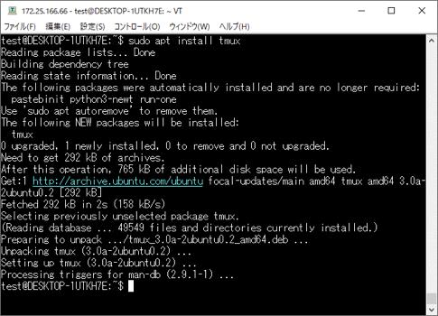 ubuntuでのtmuxインストールコマンド
