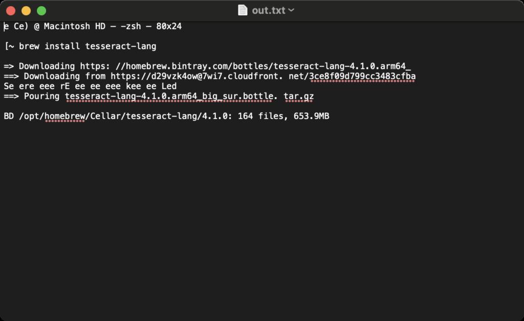 Tesseractで出力したテキストファイル