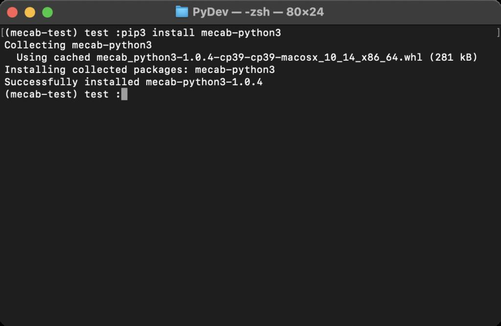 pipコマンドでmecab-python3のインストール